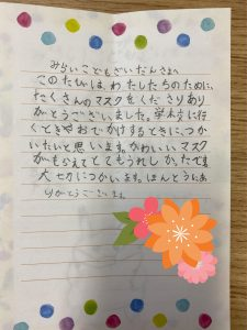 の 手紙 へ 子供